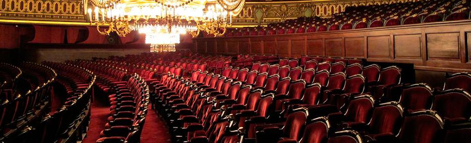 Кресла для театров