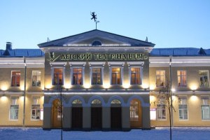 Театр «На Неве»