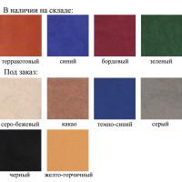 ткань-2013